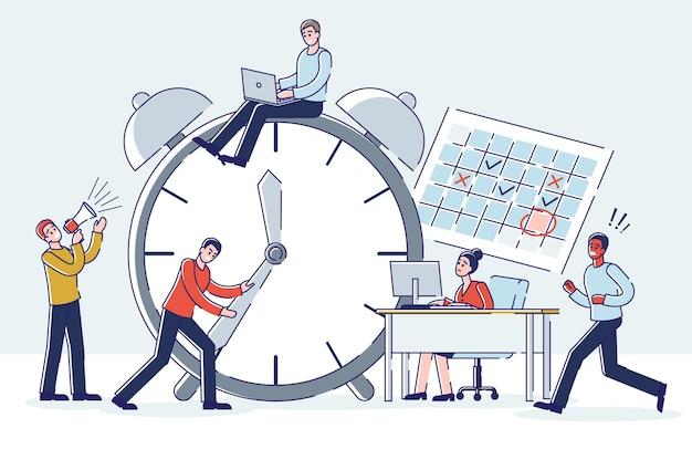 時間管理と期限の概念