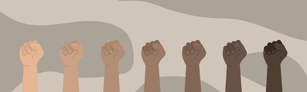 団結、革命、戦い、協力の図の概念