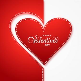 ハートデザインのバレンタインのグリーティングカードの概念