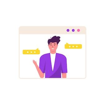 화상 회의 및 온라인 회의 작업 공간의 개념입니다. 보고서, 전단지, 마케팅, 전단지, 광고, 브로셔, 최신 유행 스타일 벡터에 대한 동료와 함께 비즈니스 사람들과 디자인 템플릿