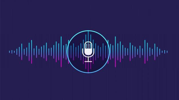 音声認識の概念。声、音、マイクのアイコンを模した音波。