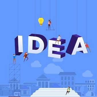 テキストのアイデアを構築するために働く概念の人々。図。