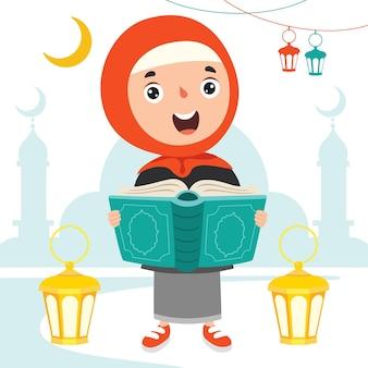Concept of ramadan kareem and islamic culture
