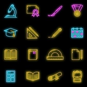 Концепция вернулась в школу неонового свечения, 16 канцелярских предметов образовательного процесса, плоский контур векторные иллюстрации, изолированные на черном. символ научного материала и обучение.