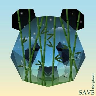 カード、招待状、ポスター、プラカードのデザインに使用するパンダの頭のシルエットで夜空の背景に竹で自然と動物の保護をテーマにした概念図