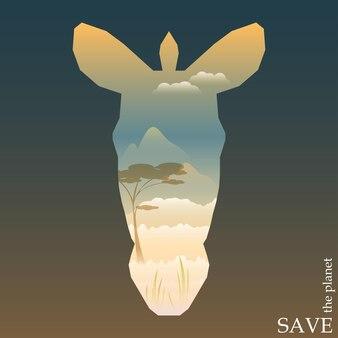 カード、招待状、ポスターまたはプラカードのデザインで使用するためのゼブラの頭のシルエットで夜のサバンナの景色と自然と動物の保護をテーマにした概念図
