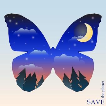 카드, 초대장, 포스터 또는 현수막 디자인에 사용하기 위해 나비의 실루엣으로 일몰 하늘과 달이 있는 밤 숲으로 자연과 동물 보호를 주제로 한 개념적 그림