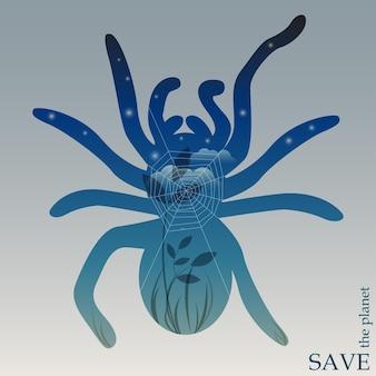 カード、招待状、ポスターまたはプラカードのデザインで使用するためのクモのシルエットのウェブで夜の森と自然と動物の保護をテーマにした概念図