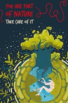 生態と自然保護のテーマの概念的なポスターベクトル図