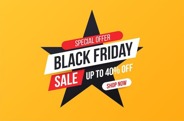 블랙 프라이데이 판매 및 할인에 대한 간결한 배너.