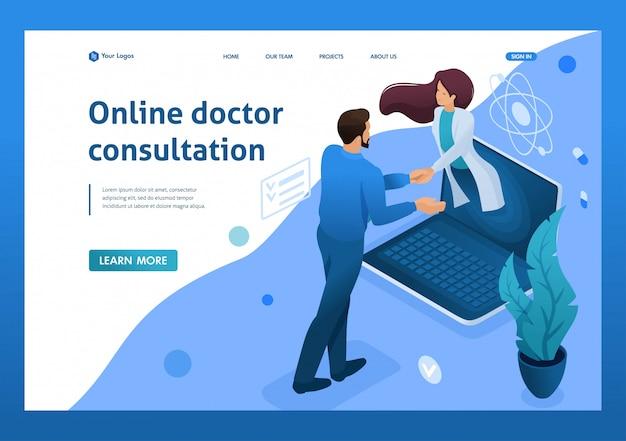医師のオンライン相談の契約の締結。医療コンセプト。 3dアイソメトリック。リンク先ページの概念とwebデザイン