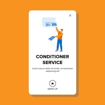 컨디셔너 서비스 작업자 수리 장비 벡터입니다. 컨디셔너 서비스 수리공 수리 및 청소 전자 장치. 캐릭터 수리 에어컨 시스템 웹 플랫 만화 일러스트 레이션