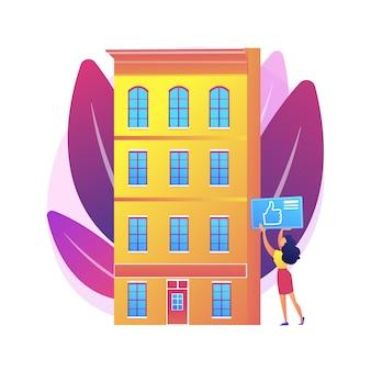 マンションの抽象的な概念図。団地内の私邸、マンション管理、家主所有世帯、高層住宅マンション。