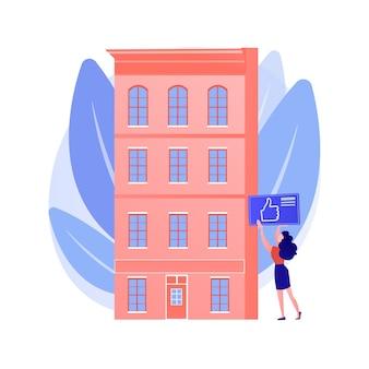マンションの抽象的な概念のベクトル図です。団地内の私邸、マンション管理、家主所有の世帯、高層住宅のアパートの抽象的な比喩。