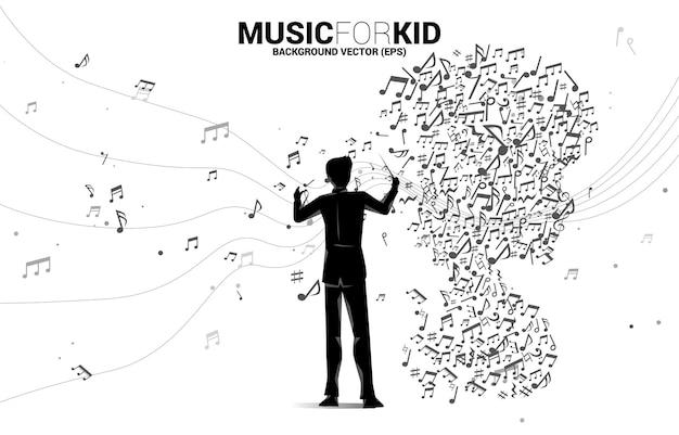 踊る流れの形の音符からの指揮者と子供。子供と子供のためのコンセプトのバックグラウンドミュージック。
