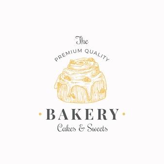 菓子のロゴのテンプレート手描きのケーキ スケッチ