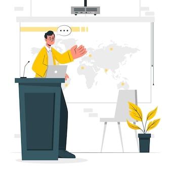 Иллюстрация концепции докладчика конференции