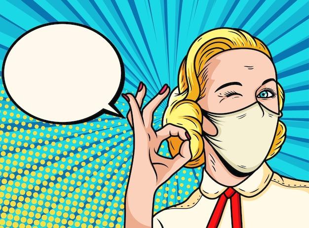 Уверенная женщина с шаржем маски. поп-арт значок иллюстрации