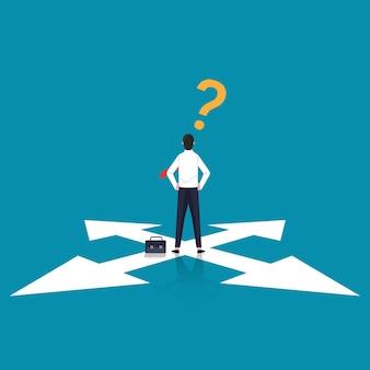 交差点のシンボルに立っている混乱した実業家。ビジネス選択のイラスト。