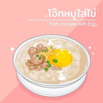 Congee with eggs and minced pork thai breakfast.  hand drawn   illustration