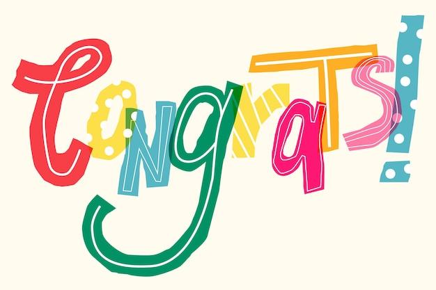 Поздравляю! красочный каракули шрифт