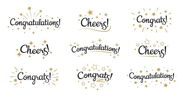 レタリングおめでとうございます。おめでとうテキストラベル、金色のバーストと星で飾られた歓声のサインとおめでとうございます