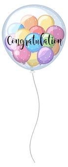 カラフルな風船が付いたおめでとうカード