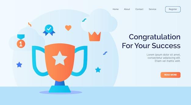 만화 스타일의 웹 사이트 홈 페이지 방문 템플릿 성공 트로피 우승자 아이콘 캠페인 축하