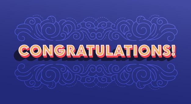 ディープブルーに装飾プリントが施されたおめでとうグリーティングカード