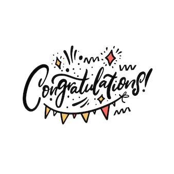 Поздравление рисованной красочные надписи фраза празднование текста векторные иллюстрации