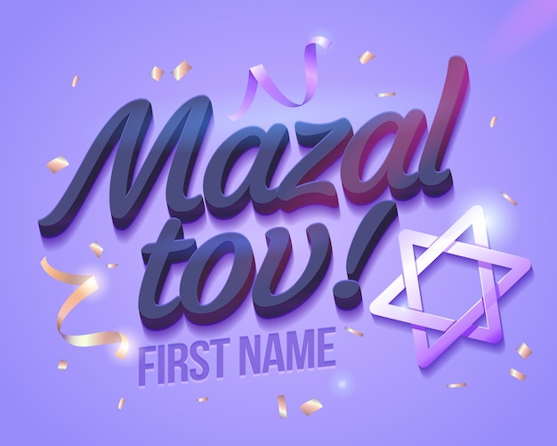 히브리어로 축하 bar mitzvah 카드.