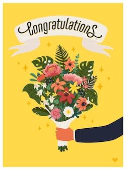 おめでとうカード。黄色の背景に花の花束を保持している腕。