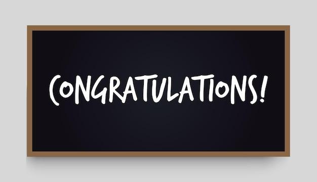黒い黒板にレタリングおめでとう卒業誕生日記念日あいさつおめでとうございます
