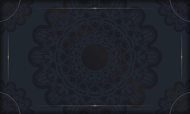 추상 패턴이 있는 검정 색상의 축하 브로셔를 인쇄할 준비가 되었습니다.