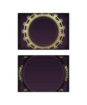 タイポグラフィ用に準備された金の装飾品の曼荼羅とバーガンディ色のお祝いのパンフレット。