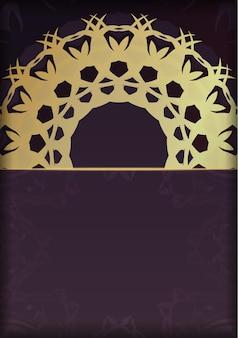ゴールドパターンの曼荼羅が付いたバーガンディ色のお祝いパンフレットを印刷する準備が整いました。