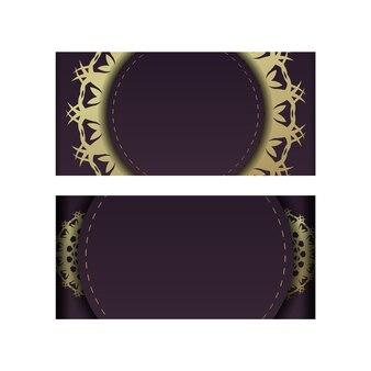 おめでとうのための抽象的な金のパターンとバーガンディ色のお祝いのパンフレット。