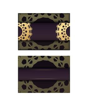 あなたのブランドのためのアンティークゴールドの装飾品が付いたバーガンディ色のお祝いパンフレット。