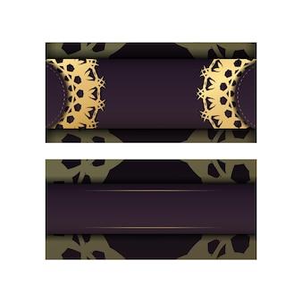 タイポグラフィ用に用意されたアンティークゴールドの装飾が施されたバーガンディ色のお祝いパンフレット。