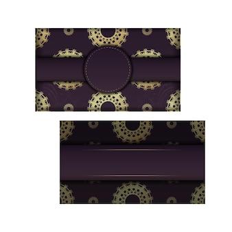 タイポグラフィ用に用意されたアンティークゴールドパターンのバーガンディカラーのお祝いパンフレット。