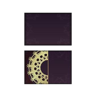 タイポグラフィ用に準備されたゴールドの曼荼羅模様のバーガンディ色のお祝いパンフレット。
