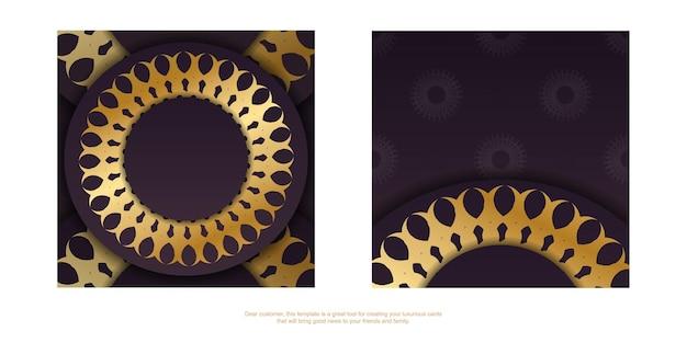 당신의 축하를 위해 인디언 골드 패턴의 버건디 컬러의 축하 브로셔.