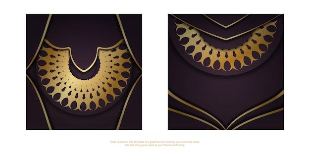 타이포그래피를 위해 준비된 인디언 골드 패턴이 있는 버건디 색상의 축하 브로셔.