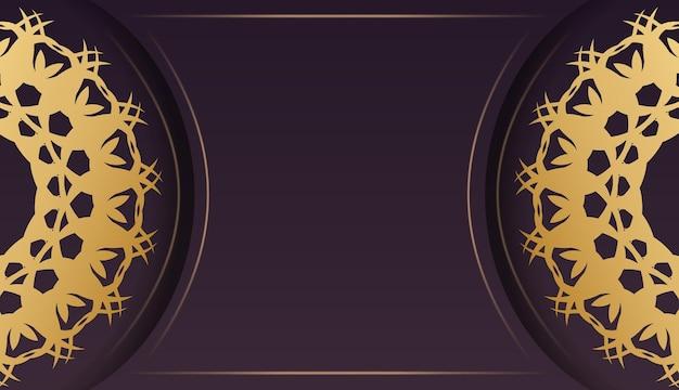 おめでとうのための豪華な金の装飾品を備えたバーガンディ色のお祝いパンフレット。