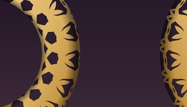 おめでとうございます。豪華なゴールドパターンのバーガンディカラーのお祝いパンフレット。