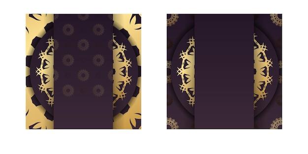 豪華なゴールドパターンのバーガンディカラーのお祝いパンフレットを印刷する準備が整いました。