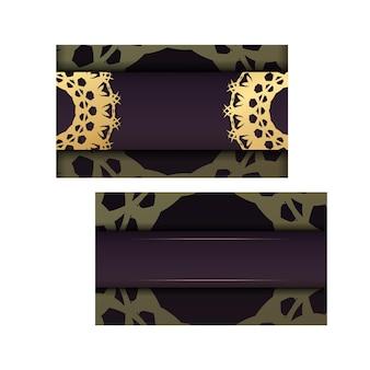 おめでとうございます。マンダラゴールドのパターンが施されたバーガンディカラーのお祝いパンフレット。