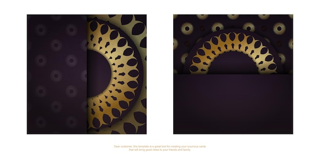 귀하의 브랜드를 위한 인디언 골드 패턴이 있는 버건디 색상의 축하 브로셔.