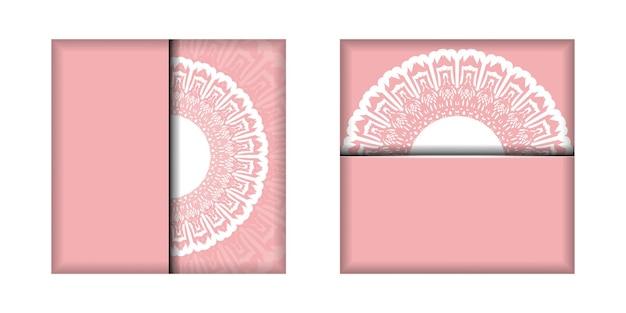 おめでとうございますピンク色の豪華な白い模様のお祝いパンフレット。
