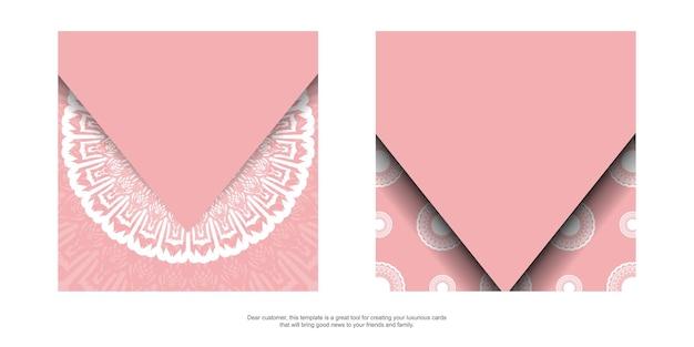 あなたのブランドのためのヴィンテージの白い飾りとピンクのお祝いのパンフレット。